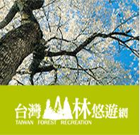 台灣山林悠遊網